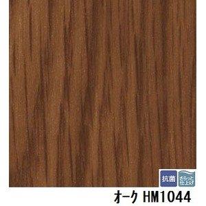 サンゲツ 住宅用クッションフロア オーク 板巾 約7.5cm 品番HM-1044 サイズ 182cm巾×9m B07P9RYM5R