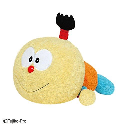 Taito Kiteretsu Daihyakka Korosuke Encylopedia Oversized Stuffed Plush 16.5 inches