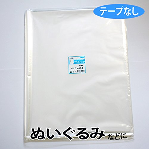 OPP袋 プラスパック 30μx420x650 【 ブラケット判 】 【 1,000 枚】 B0051RU8YA  【1,000枚】