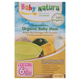 [JCh] Baby Natura : Organic Baby Meal Brown Rice Porridge with Pumpkin 120g (6 Packs)