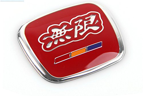 (Boobo H-50MUR Mugen Steering Wheel Jdm Center Emblem CIVIC ACCORD HRV FA5 FD2 For Badge (Red))