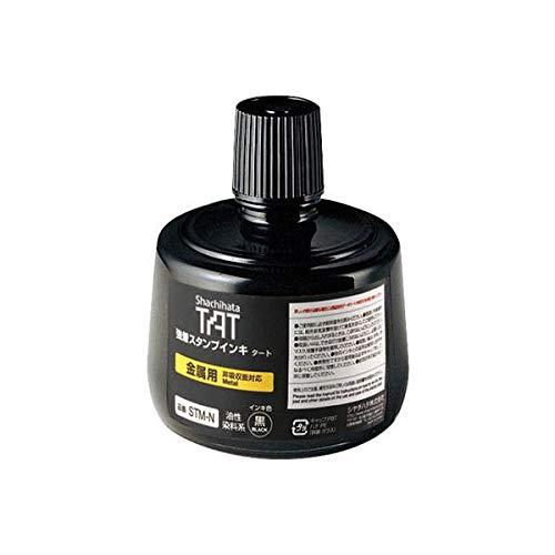 タートスタンプ台の補充インキ。 Shachihata シヤチハタ 強着スタンプインキ タート 金属用 大瓶 黒 STM-3N-K 〈簡易梱包   B07S5PXKH3