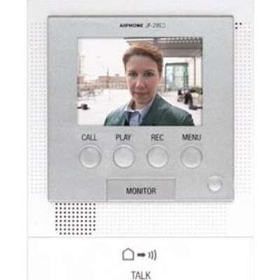 Aiphone Corporation JF-2MED JF 2X3 Color Video Hands-Free Master - Master Color Station