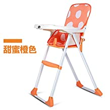 BEEST-Highchairs multifunctional portable folding chair baby baby chair,orange