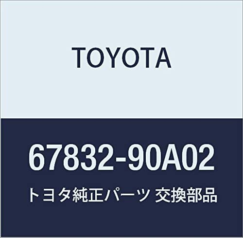 Genuine Toyota 67832-90A02 Door Service Hole Cover