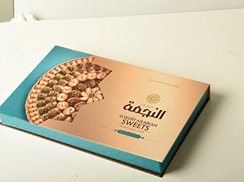 P101 - Baklava Assorted (110-115 pcs, 36 Oz Net, 4 lbs Gross, 16 inches x 10 inches x 2 inches) - Baklava Pastry Assortment Pistachio & Cashew (Baklava Mix, Very Classy Gift Box)