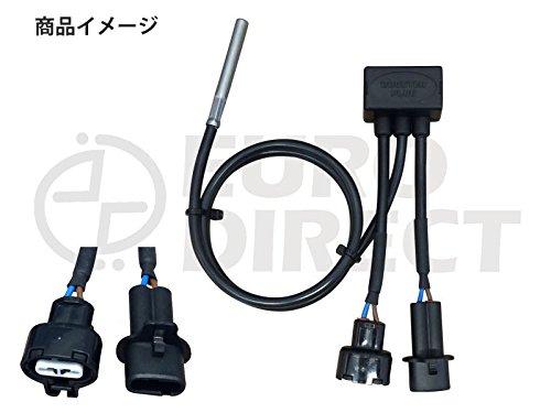BoosterPlug (ブースタープラグ) Honda NC750D Integra (2017-) HONDA-6243 B07PV2H2S9