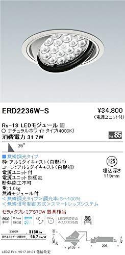 ENDO LEDユニバーサルダウンライト ナチュラルホワイト4000K 埋込穴φ125mm 無線調光 セラメタプレミアS70W相当 広角 ERD2236WS(ランプ付) B07HPY97M2