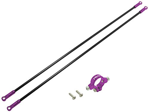 Rakon Blade 230S CNC AL Tail Boom Support Set (Purple) - 230S812-V