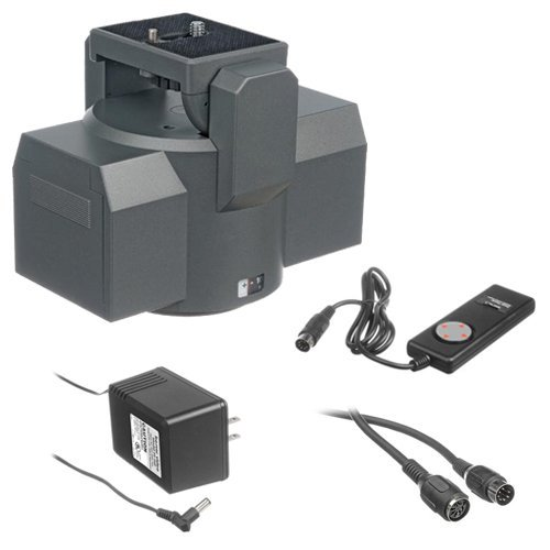 Power Pan - Bescor Motorized Pan & Tilt Head with Power Supply and Extension Cord Kit
