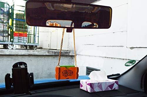 Ramadan24 Islamische Auto Rückspiegel Anhänger Kleiner Koran Schutz Innenspiegel Auto Spiegel Pkw Arabisch Dekor Geschenk Küche Haushalt
