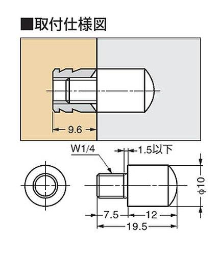 Lamp 41335 Ss-318 Dowel Ss-318W(Catch), Nickel