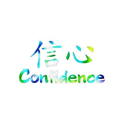 Amazon Chinese Symbols Confidence Vinyl Decal Sticker 765 X