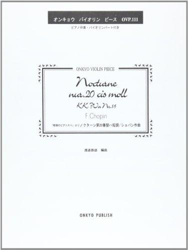 No. 20 in C sharp minor / Chopin Nocturne OVP111 [violin piece] (2003) ISBN: 4872259033 [Japanese Import] (Chopin Nocturne No 20 Violin Sheet Music)
