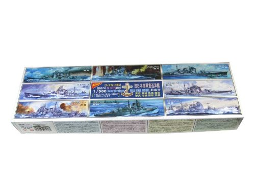 1/500 Ship Series 506 Heavy Cruiser Ashigara Ashigara (japan import)