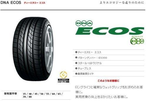 ヨコハマ(YOKOHAMA) 低燃費タイヤ ECOS ES300 205/55R15 87V B0013KZL9Q