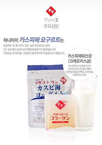 Yogurt , Caspian yogurt, collagen, drink collagen, collagen powder, fish collagen