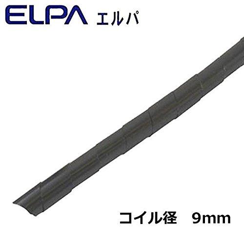 ELPA(エルパ) コイルチューブ 50m ブラック KEP-9(BK)   B07Q12ZPLH