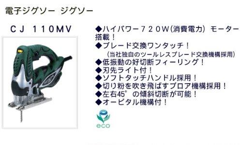 Hitachi power tools jigsaw CJ110MV