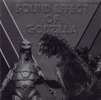Sound Effects of Godzilla Japan Import CD