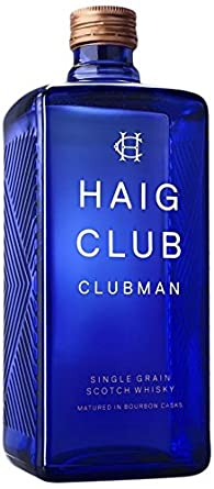 Image result for haig clubman