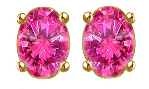 Oval Shape Pink Sapphire Stud Earrings In 14k Yellow Gold Over Sterling Silver (14k Pink Sapphire Stud Earrings)