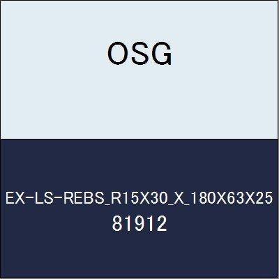 OSG ボールエンドミル EX-LS-REBS_R15X30_X_180X63X25 商品番号 81912