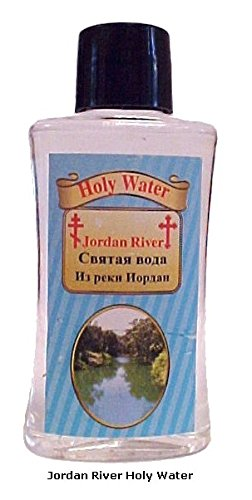 Holy Water from Jordan River ()