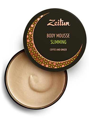 (Zeitun Body Cream Mousse - Slimming Body Moisturizer - Coffee & Ginger - Cellulite Cream 7 oz)