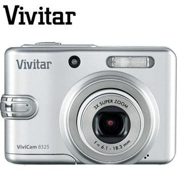 Vivitar 5 Megapixels Vivicam - VIVITAR ViviCam 5399 RED 5.0MP DIGITAL CAMERA