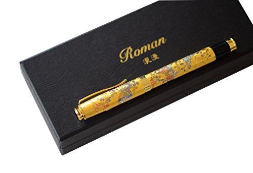 (Roman Premium Vintage Fountain Pen Matte Black Ink Luxuary Antique Gold Trim Medium Nib with a Refill -Made in Japan- )