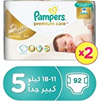 Pampers Premium Care, Size 5, 92count