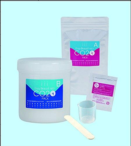 エンチボーテCo2パック 高濃度炭酸ガスパック15回分 B071ZPD2KS