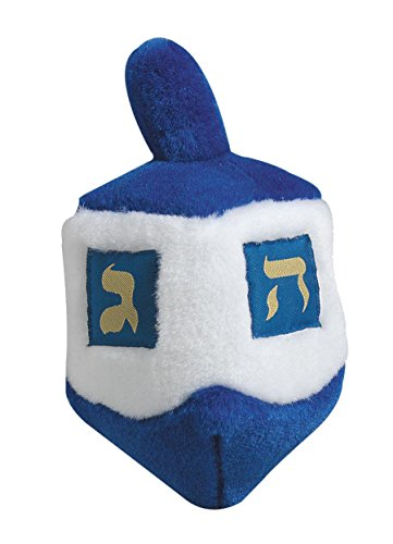 Multipet's 6 1/2-Inch Dreidel Hanukkah Plush Singing Dog Toy