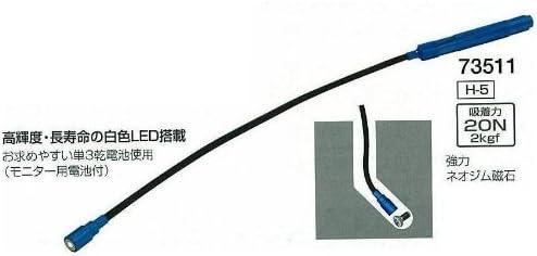 シンワ測定(Shinwa Sokutei) ライト付マグネットフレキ 73511