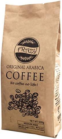 FRAZYローストコーヒー アラビカ種100%ストレート MEDIUM HIGH 500g【 豆のまま 】