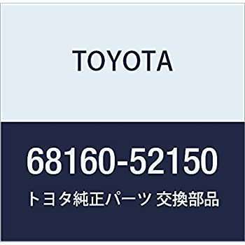 Toyota 89904-33370 Remote Control Transmitter for Keyless Entry and Alarm System