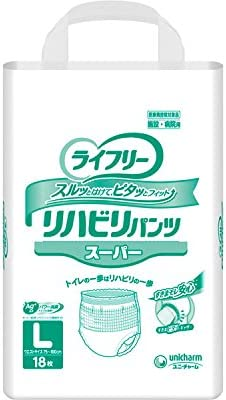 ライフリー リハビリパンツ スーパー(男女共用) L 18枚 57152 (ユニ・チャーム) (返品不可)