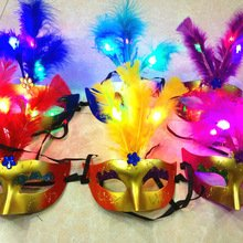 Review NUMBERNINE,Princess Masquerade Plumed Mask
