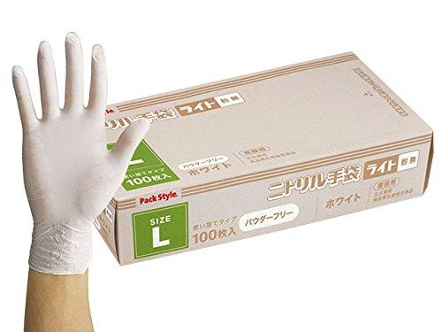 パックスタイル 業務用 使い捨て ニトリル手袋 ライトT 白粉無 L 3000枚 00540456 B07D8K39DP 白 L