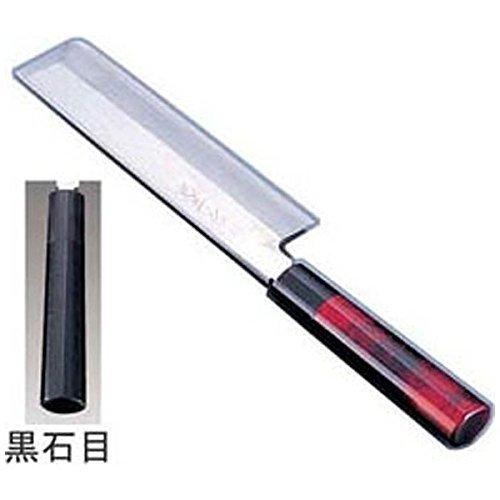 KABUKI Wakoji thin blade 18 cm Kuroishiro Nakiri Cooking Knife by INTEC Kaneki