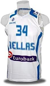 Camiseta de la selección de Grecia. 2ª equipación.: Amazon.es: Deportes y aire libre