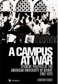 A Campus at War