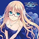 GWAVE SuperFeature's vol.22 アステリズム Blue Disc- 通常版