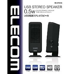 ELECOM マルチメディアスピーカ USB電源タイプ 0.5W(ブラック) MS-UP201BK