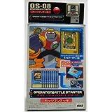 Japan Import Rockman EXE access operations battle starter 08