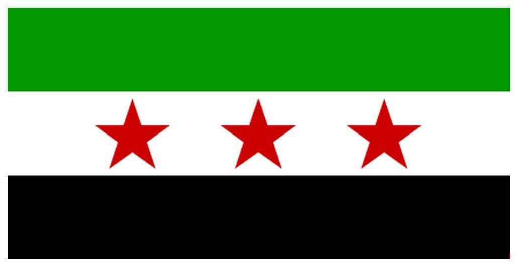 per poco costoso MIB - Republic of of of Syria, (1932-1958 & 1961-1963), Misura  400x600  disponibile
