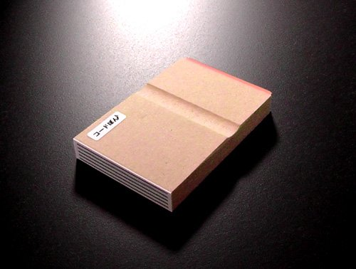 Guitar Tablature Stamp