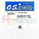 FidgetKute Propeller NUT M5 10FP,10CZ,12TR,15LA,12LD,15CV-A # OS20810007 O.S. Engines Part