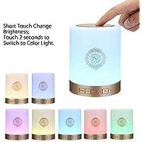 Coran Quran Touch Lampe Haut-Parleur Enceinte Islamique Azan/Musulman + 8GB Carte
